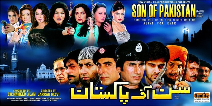 Son of Pakistan - the Poster
