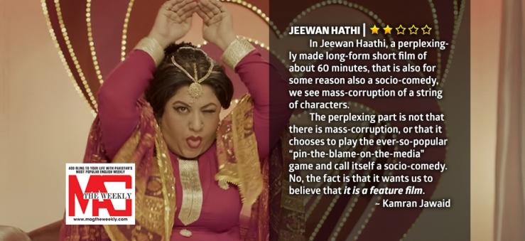 JeewanHaathi-Blog.jpg